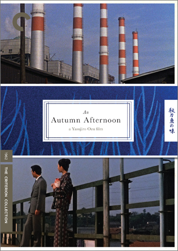 Вкус сайры / Осенний полдень / Sanma no aji / An Autumn Afternoon (Ясудзиро Одзу / Yasujiro Ozu) [1962 г., драма, DVD9 (custom)] original + sub, R1 (The Criterion Collection #446)